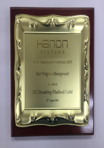 Hanon Systems South Asia  Best Program Management 수상