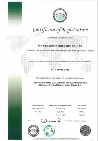 ISO/IATF 16949:2016