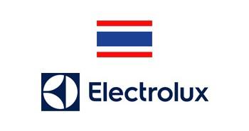 일렉트로룩스(태국)