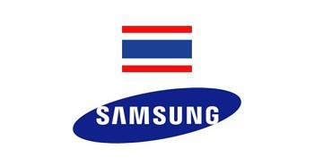 삼성(태국)
